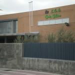 IES San Blas Instituto